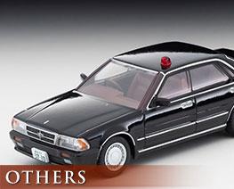 OT2971 1/64 Nissan Gloria