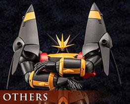 OT2380 1/1000 GunBuster