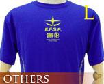 OT1886  地球连邦军 T-Shirt 蔚蓝色 L