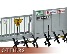 OT2833 1/12 Specified Defense School Gate