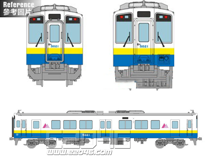 Kanto Railway Type KIHA5020 2 Car Version
