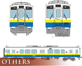 OT2307 1/150 Kanto Railway Type KIHA5020 2 Car Version