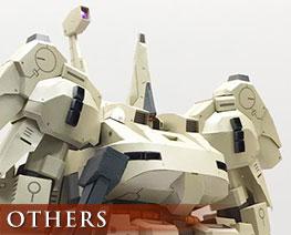 OT3183  Teo Gundam Khaki
