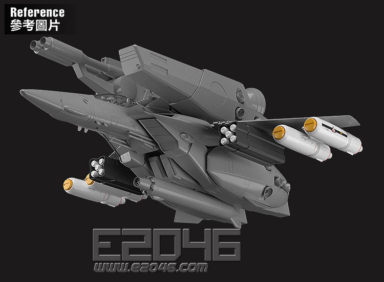 VF-1 Valkyrie Armament Set