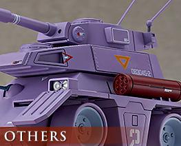 OT2825 1/72 MAX 19 Abitate F44A