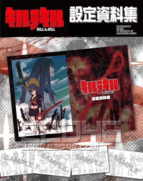 Kill la Kill Setting Documents Collection