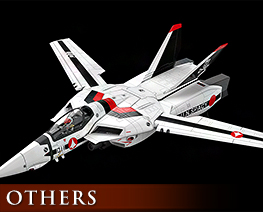 OT2516  VF 1 Fighter Valkyrie