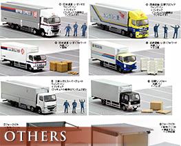OT2666  Logistics Field Supporting Life