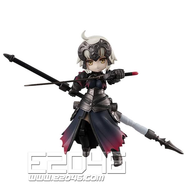 Fate/Grand Order Vol. 4