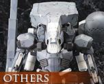 OT1995 1/100 Sahelanthropus