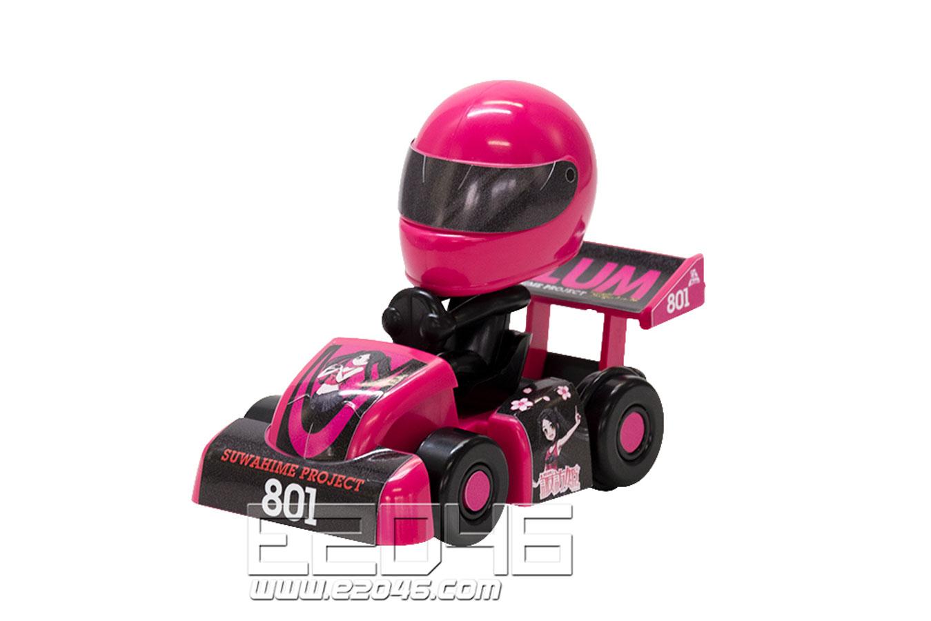 Formula Car Kit