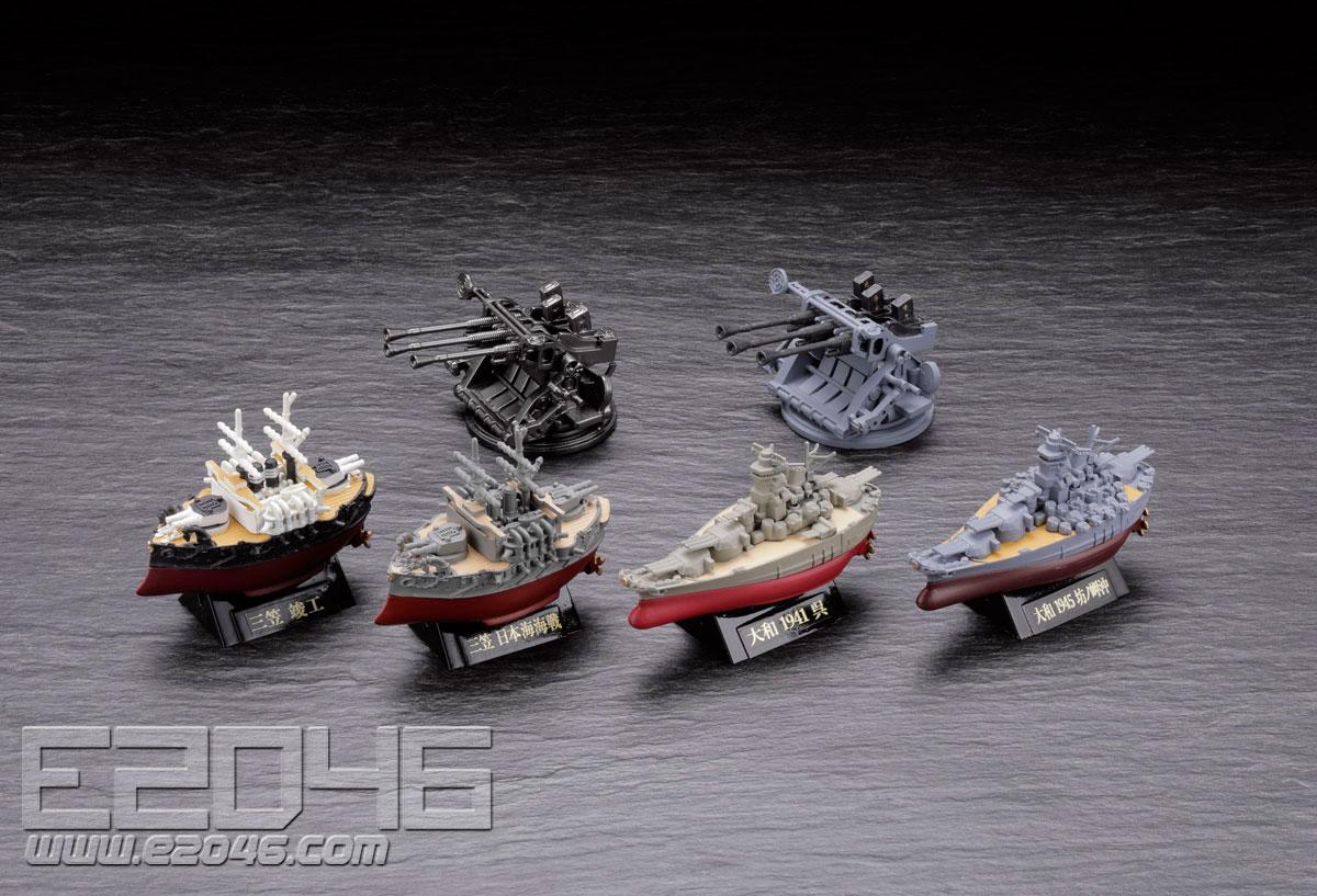 Combined Fleet Flagship Yamato Mikasa Version