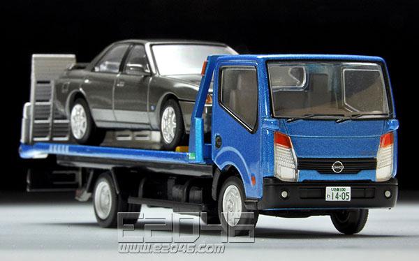 Nissan ATLAS F24 花見台自動車