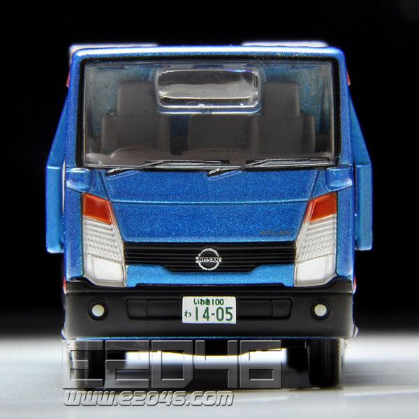 Nissan ATLAS F24 花见台自动车