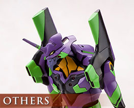 OT3104 1/400 Evangelion EVA-01 with Spear of Cassius