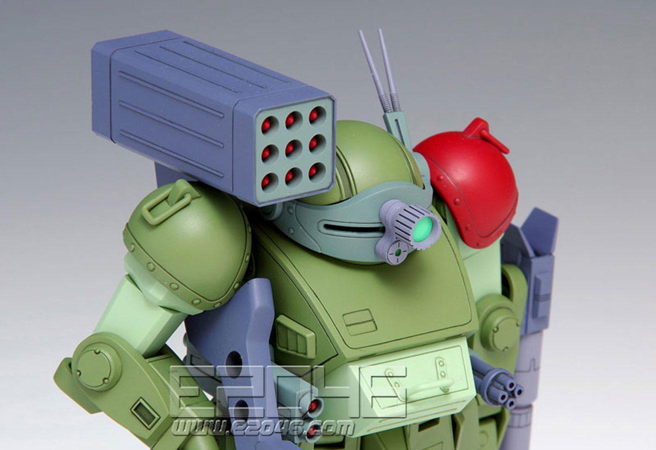 Scope Dog Red Shoulder Custom PS Version