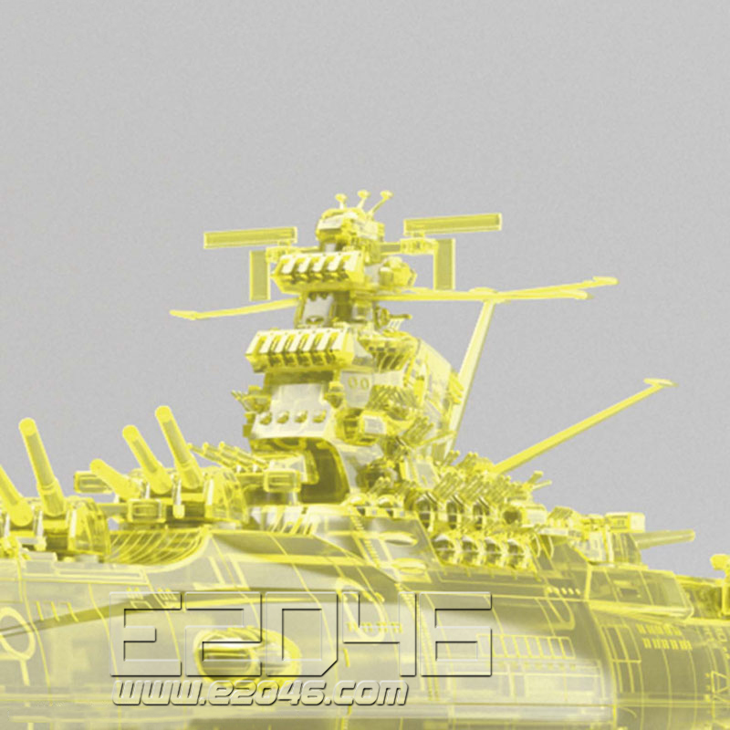 Space Battleship Yamato 2202 Final Battle Version