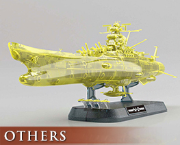 OT2531 1/1000 Space Battleship Yamato 2202 Final Battle Version