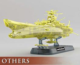 OT2531 1/1000 Space Battleship Yamato 2202 Final Battle Version