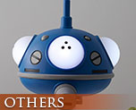 OT2218  Tachikoma Lamp Blue