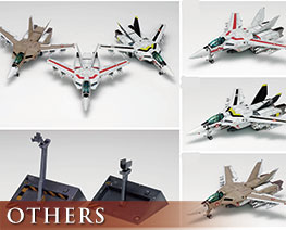 OT2326 1/100 VF-1 (A/J/S) Fighter Multiplex