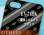 OT1298  Rebuild of Evangelion Character Jacket for iPhone5 Black