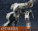 OT2113 1/100 Metal Gear REX METAL GEAR SOLID 4 Version (PVC)