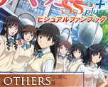 OT1357  Amagami SS+plus Visual Fanbook