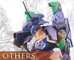 OT0165  Chougokin Evangelion -Anima- Super Evangelion