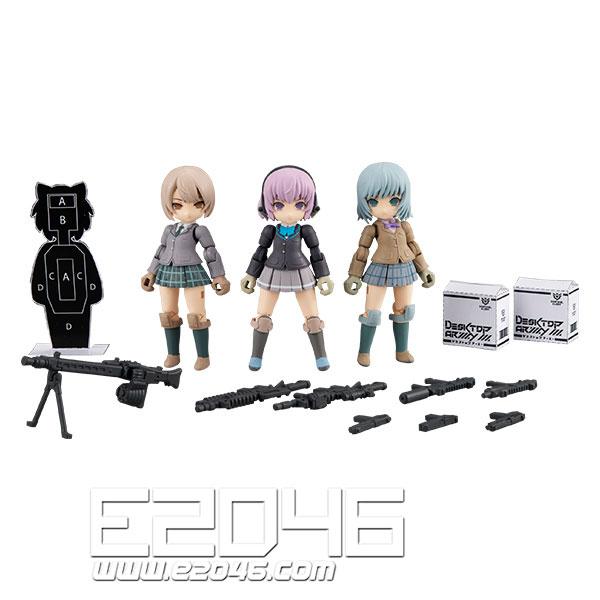 Desktop Army Set