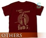 OT0832  Shiranui Mai T-shirt Burgundy S