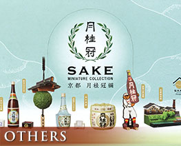 OT2396  SAKE Miniature Collection Kyoto Gekkeikan Box Ver