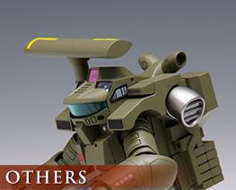 OT2725 1/20 Powered Suit Commander Type