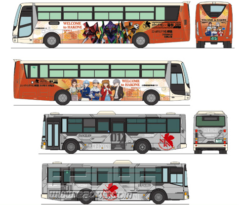 The Bus Collection Odakyu Hakone Highway Bus Evangelion Wrapping 2 Car Set