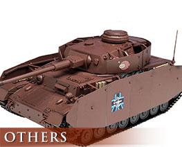 OT2332 1/35 IV Tank Ausf H Finale Version