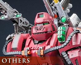 OT2887 1/72 Iron Kong Prozen Knights
