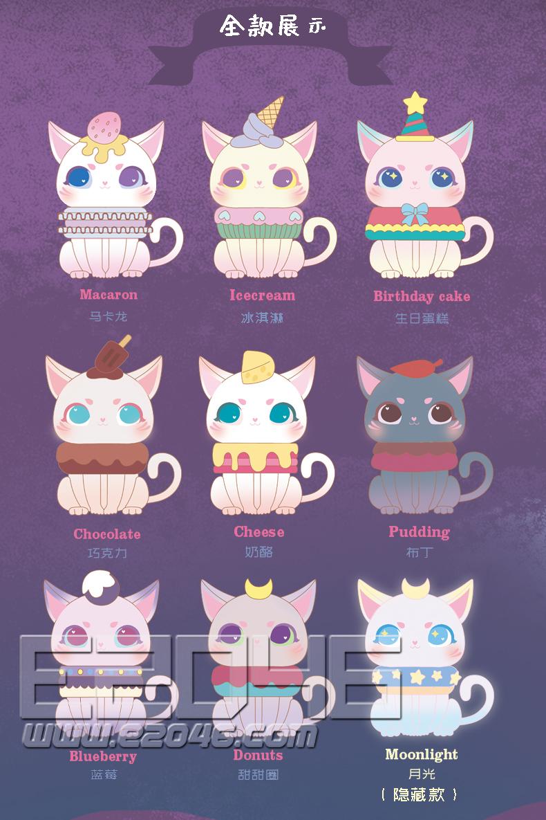 Teatime Series