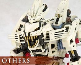 OT2959 1/72 Liger Zero
