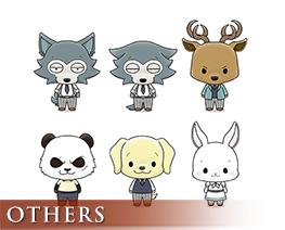 OT2499  Beaststars Mascot