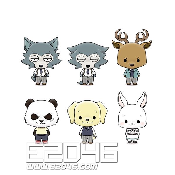 Beaststars Mascot