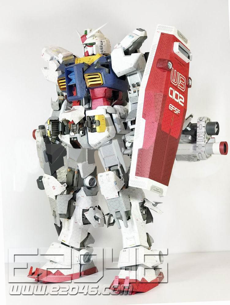 Gundam Explosion Version