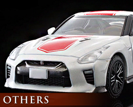OT2664 1/64 GT-R 50th Anniversary White