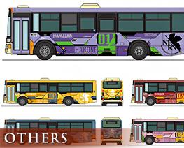 OT2605 1/150 巴士 EVA 游击队巴士 5 台套装