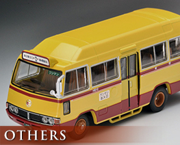 OT2519 1/64 TLV 184c Toyota Coaster Toei Mini Bus