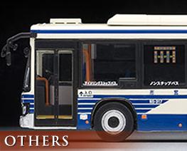 OT2550 1/64 五十铃二甲名古屋城市巴士