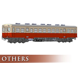 OT2988  Kominato Railway KiHa 200 Type Middle Model