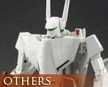OT0155 1/60 VF-1S Non Painting Ver.