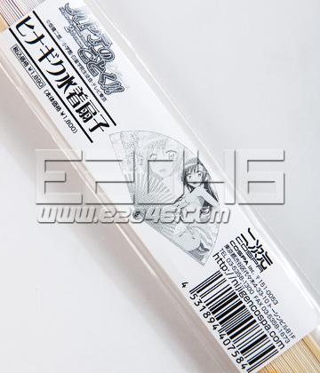 桂雛菊摺扇