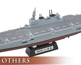 OT2846  High Spec JMSDF DDH Izumo Class