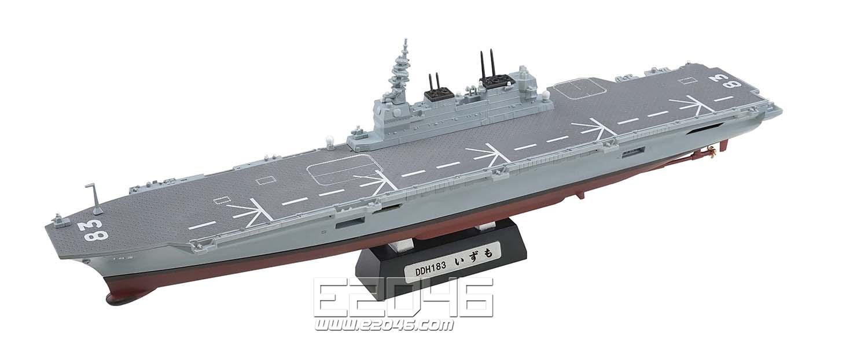 海上自卫队出云型护卫舰